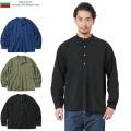 新品 ブルガリア軍 1950年代復刻 グランパシャツ 後染め スリーピングシャツ ミリタリー