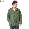【即日出荷対応】実物 新品 フランス軍 AIR FORCE 航空隊 フィールドジャケット