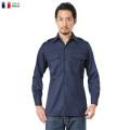 ☆衝撃の25%OFF割引中☆■実物 新品 フランス軍 FRENCH NAVY COLOR ドレスシャツ