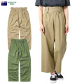 新品 オーストラリア軍 ARMY グルカパンツ レディース 【Sx】  ミリタリーファッション