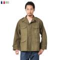 【即日出荷対応】実物 新品 フランス軍 M-47 フィールドジャケット 前期型 コットン製 #2▼【キャンペーン対象外】 ミリタリーファッション 軍服