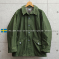 実物 新品 デッドストック スウェーデン軍 M-59 フィールドジャケット【キャンペーン対象外】 ミリタリーファッション 軍服