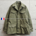 実物 USED フランス軍 M-47 フィールドジャケット 前期型 コットン製 #2【キャンペーン対象外】 ミリタリーファッション 軍放出品 軍服