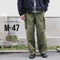 新品 フランス軍タイプ M-47 カーゴパンツ 後期型 HBT(ヘリンボーンツイル)(キャンペーン対象外) ミリタリーファッション