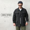 新品 U.S.タイプ モールスキン ジャングル ファティーグジャケット