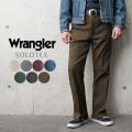 ★カートで18%OFF割引対象★Wrangler ラングラー WM1887 ランチャー フレアーパンツ 日本企画