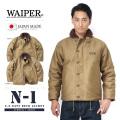 ◎まとめ割引対象◎【即日出荷対応】WAIPER.inc 忠実復刻 新品 米軍 U.S.NAVY N-1 デッキジャケット 後期型 アルパカライニング MADE IN JAPAN 【Sx】