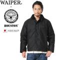 【即日出荷対応】WAIPER別注 HOUSTON ヒューストン 日本製 N-1デッキジャケット ALL BLACK【WP55】【Sx】 ミリタリーファッション