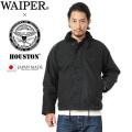 【即日出荷対応】WAIPER別注 HOUSTON ヒューストン 日本製 N-1デッキジャケット USED加工 ALL BLACK【WP56】【Sx】 ミリタリーファッション