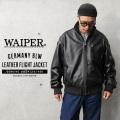 【即日出荷対応】新品 ドイツ軍 BLW(ドイツ連邦空軍)レザー フライトジャケット BLACK WAIPER.inc【WP59】【Sx】