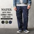 イギリス軍 ROYAL NAVY COMBAT カーゴパンツ スラントポケット WAIPER.inc【WP89】【T】【キャンペーン対象外】ミリタリーファッション