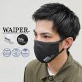 【即日出荷対応】【ネコポス便対応】WAIPER.inc アジャスタブル ドライタッチマスク【MK08】【キャンペーン対象外】