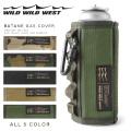 ★カートで18%OFF対象品★WILD WILD WEST ワイルドワイルドウエスト Butane Gas Cover(CB)CB缶カバー【Sx】【T】