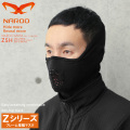 NAROO MASK ナルーマスク Z5H Easy breathing comfortable Anti fogマスク【Sx】