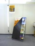蓄電式太陽光発電システム SOLBank f-280