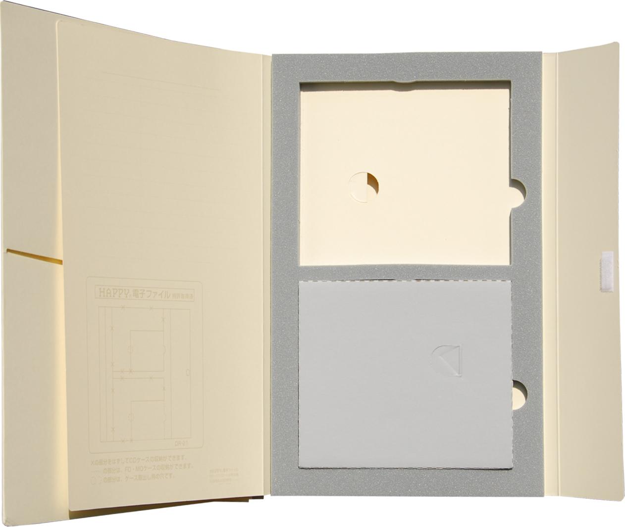 ハッピー電子ファイル FR-20(A4ファイル&リファイル台紙セット品)