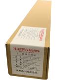 ハッピーアーカイブ インクジェット用 中性紙 HA594-IJ 594mm×50m