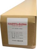 ハッピーアーカイブPPC・LED用  中性紙  HA841R  841mm×200m