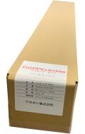 ハッピーアーカイブPPC・LED用  中性紙  HA841R  841mm×50m