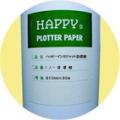 ハッピーインクジェット合成紙 IJ-合成紙 610mm×30m       2インチ紙筒 スマキ仕様