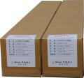 ハッピ-セミグロスIJ-Proof用紙139g 1,118mm×50m