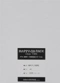 ハッピーOAタック・フィルム OTC-A4  1冊/50枚×2