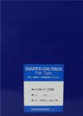 ハッピーOAタック・フィルム OTM-A4  1冊/50枚×2