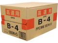 PPC・レーザープリンター用紙  SPDブランド B4判  縦(T)目仕上