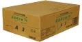 再生PPC・レーザープリンター用紙 SPD-R70 A3判 古紙配合率70% 白色度70%