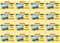 耐水ホワイトフィルム TWFB416J B4 16面ミシン加工 50枚入