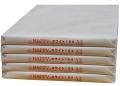 ハッピーホワイト100 カラーPPC・レーザープリンター用紙 A3判 横(Y)目仕上 白色度92%
