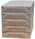 ハッピーホワイト100 カラーPPC・レーザープリンター用紙 A4判 縦(T)目仕上 白色度92%