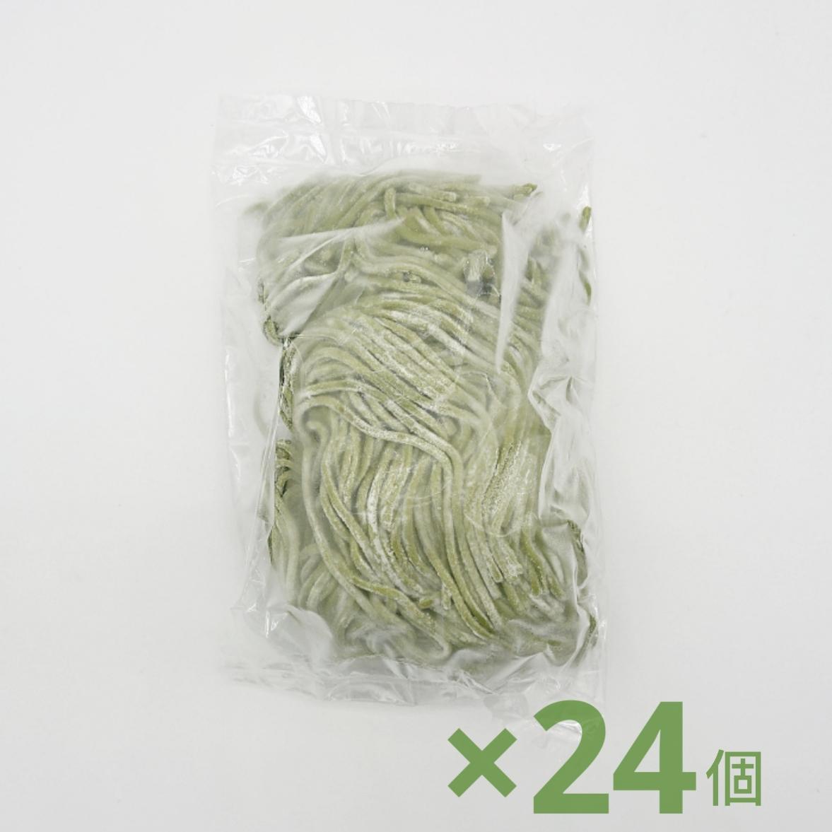 \ 新発売 /【簡易包装】 わかめ麺(※業務用タイプ) 麺のみ 24玉入