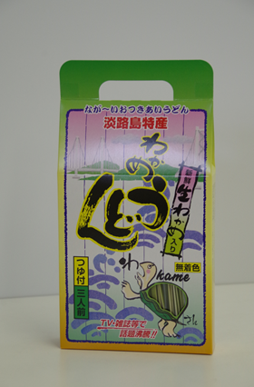 わかめ2色うどん(乾麺)3人前¥600