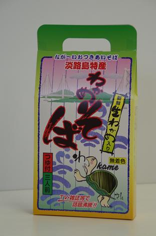 わかめそば(乾麺)3人前¥600