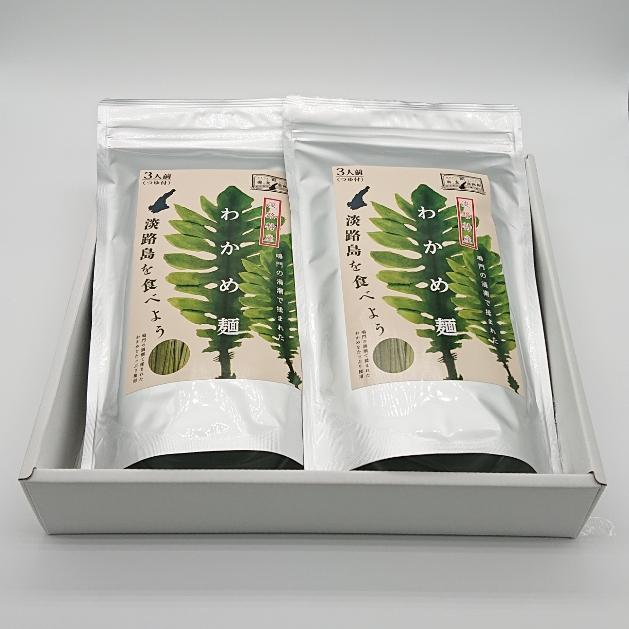 わかめ乾麺ギフトセット(2個入)