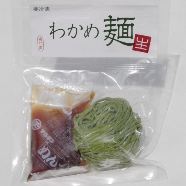 【※数量限定&送料無料】わかめ麺ギフトセット(12個入)