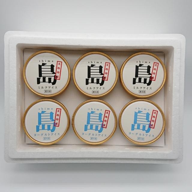 淡路島の恵 ミルクアイス・ヨーグルトアイスセット(6個入)