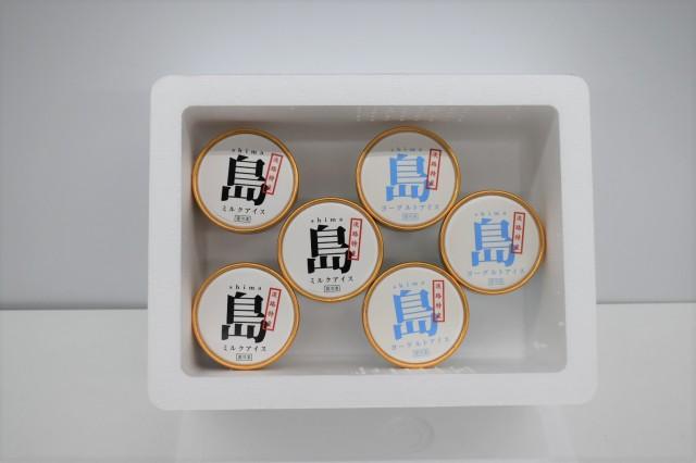 淡路島の恵 ミルクアイス・ヨーグルトアイスセット1