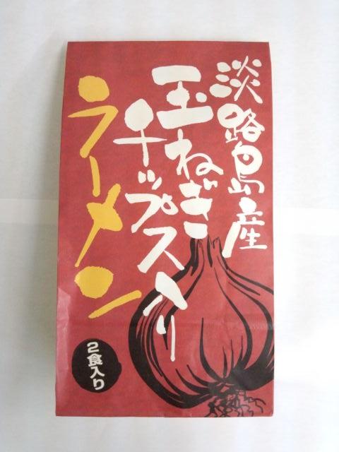 玉ねぎチップスラーメン(乾麺)2人前¥500