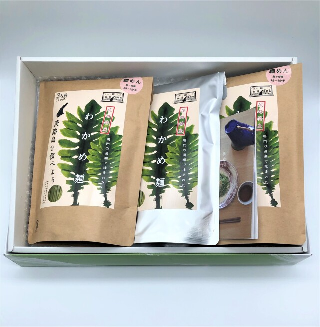 わかめ乾麺ギフトセット(3個入)●井上商店オンライン限定セット●