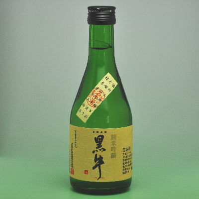 純米吟醸 黒牛 300ml