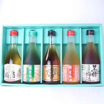 【紀州の梅酒お試し梅酒5本セット】(梅酒紀州和歌山産)梅酒飲みくらべセットおためしセットS