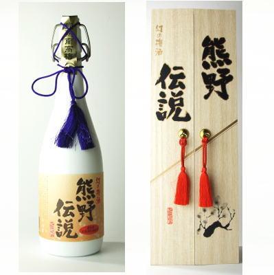 【幻の梅酒】熊野伝説「白」紀州梅酒720ml紀州完熟南高梅100%使用・プラム食品