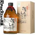 熊野山里梅酒 備長炭のしらべ720ml 化粧箱入・尾崎酒造(備長炭熟成)