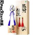 【幻の梅酒】熊野伝説「白瓶」紀州梅酒720ml【送料無料】化粧箱入 紀州完熟南高梅100%使用・プラム食品