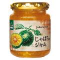 花粉対策 じゃばらジャム 140g 和歌山県北山村から 花粉対策の蛇腹 ジャバラ/0~5営業日で順次出荷中