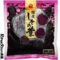 しその葉(もみしそ)500g 国産原料(赤紫蘇)使用・着色料無添加