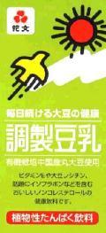 紀文豆乳 調製豆乳 200ml x18本 (1箱) [常温保存可能]