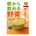 紀文・朝から飲める野菜スープ(かぼちゃにんじん)150gx12入り [常温保存可能]